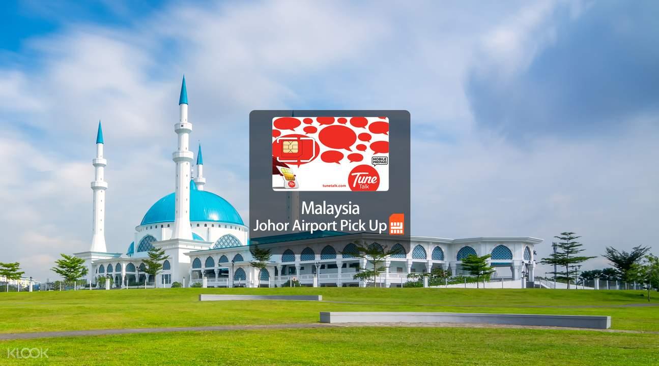4g sim card johor airport pick uip